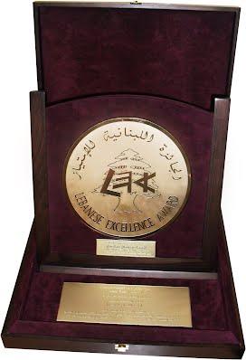 Lebanese Excellence Award